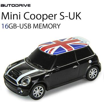 AUTODRIVE オートドライブ16GB MINI COOPER-S BLACK/UK USBメモリー 外付けストレージ ミニクーパー あす楽対応