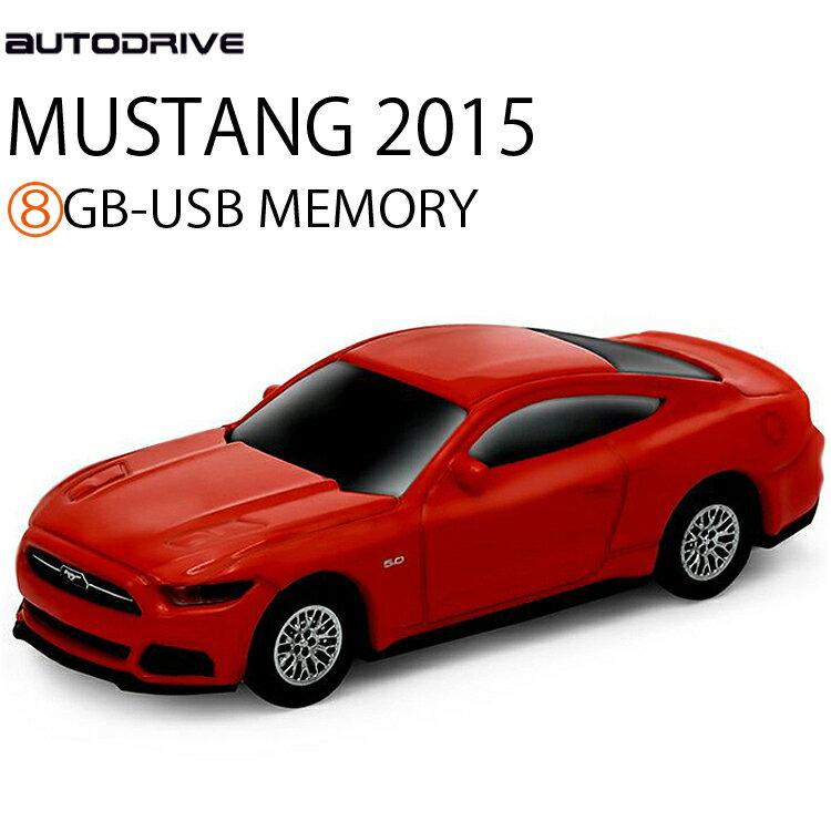 外付けドライブ・ストレージ, USBメモリ・フラッシュドライブ  AUTODRIVE 8GB 2015 USB