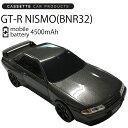 カセットカープロダクツ 日産スカイライン GT-R NISM