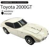 送料無料 カセットカーマウス TOYOTA 2000GT アイボリーホワイト 光学式ワイヤレスマウス 電池式 あす楽対応