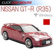 クリックカーマウスニッサンスカイラインGTR-R35レッド無線ワイヤレスタイプ光学式マウス
