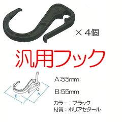 【即納!】ツーリングネットの補強や安全なシートパッキングにプラスアルファーで安心ツーリン...