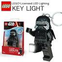 LEGO レゴ カイロ・レン LEDキーライト STARWA...