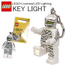 ゆうパケット対応3個迄 LEGO レゴ マミー キーライト LED KEY LITE レゴブロック型ライト ハイマウント キーホルダー あす楽対応