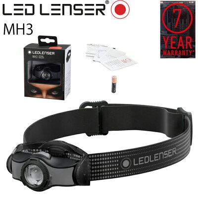 最大7年保証 LEDLENSER レッドレンザー MH3 電池式LEDヘッドランプ トレッキング シンプル操作ヘッドライト あす楽対応
