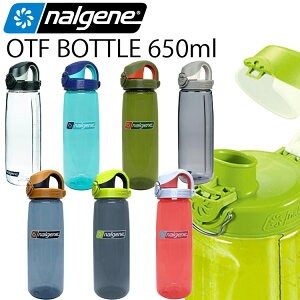 NALGENE ナルゲン OTFボトル 650ml(満水710ml) ワンタッチオープン耐熱・耐冷ボトル 常温水筒 あす楽対応