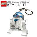 LEGO レゴ STAR WARS スターウォーズ R2-D2 キーチェーン LEDキーライト キーホルダー あす楽対応