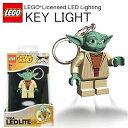 LEGO レゴ STARWARS スターウォーズ マスターヨーダ キーチェーン LEDキーライト キーホルダー あす楽対応