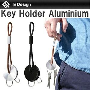【即納】プレミアムなキーホルダー印デザイン アルミニウム切削制作で質感もとても良いです!【...