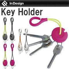 【即納】スマートキーホルダーよく使う鍵とそうでない鍵を整理整頓でき取り付けも簡単です!【...
