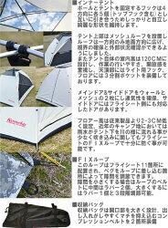 kemekoバイクツーリングテントSHADE25