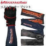 ゆうパケット対応3個迄 KEMEKO ケメコ リストゲーター2 フリーサイズ 手首用防寒インナー あす楽対応