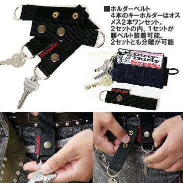【kemeko】ケメコ マルチフル デニムバイク用キーケース 分離式キーホルダーケース 鍵束 4リング【あす楽対応】