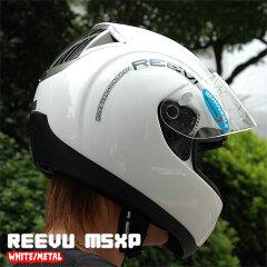 【在庫整理超特価】【即納!】MSXP 新システム搭載NEW REEVU!二輪事故抑制コンセプト!世界初...