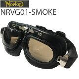 NORTON ノートン バイク用ゴーグル NRVG01 ブラック/スモーク ビンテージ・クラシックスタイル あす楽対応