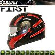 【即納】【送料無料】RIDEZ HELMET FIRST FR-1 RED フルフェイスヘルメット ファースト SG規格 バイク用ヘルメット インナーバイザー 【あす楽対応】
