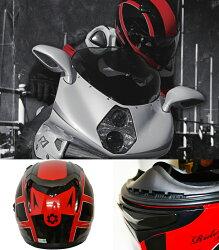 【RIDEZ】ライズインナーバイザーフルフェイスヘルメットFIRSTFR-1レッド