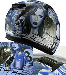ライズリーサルスレートデザインフルフェイスヘルメット