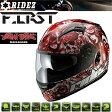 【送料無料】RIDEZ HELMET FIRST グリードシティ RED フルフェイスヘルメット ファースト SG規格 バイク用ヘルメット デザインヘルメット【あす楽対応】