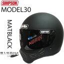 SIMPSON シンプソンヘルメット モデル30 M30 M...