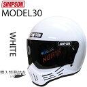 SIMPSON シンプソンヘルメット モデル30 M30 W...