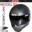 【送料無料】SIMPSON シンプソンヘルメット M30 MATCARBON モデル30 Model30 マットカーボン SG規格【あす楽対応】
