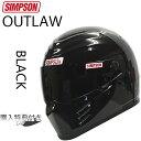 SIMPSON シンプソンヘルメット アウトロー OUTLA...