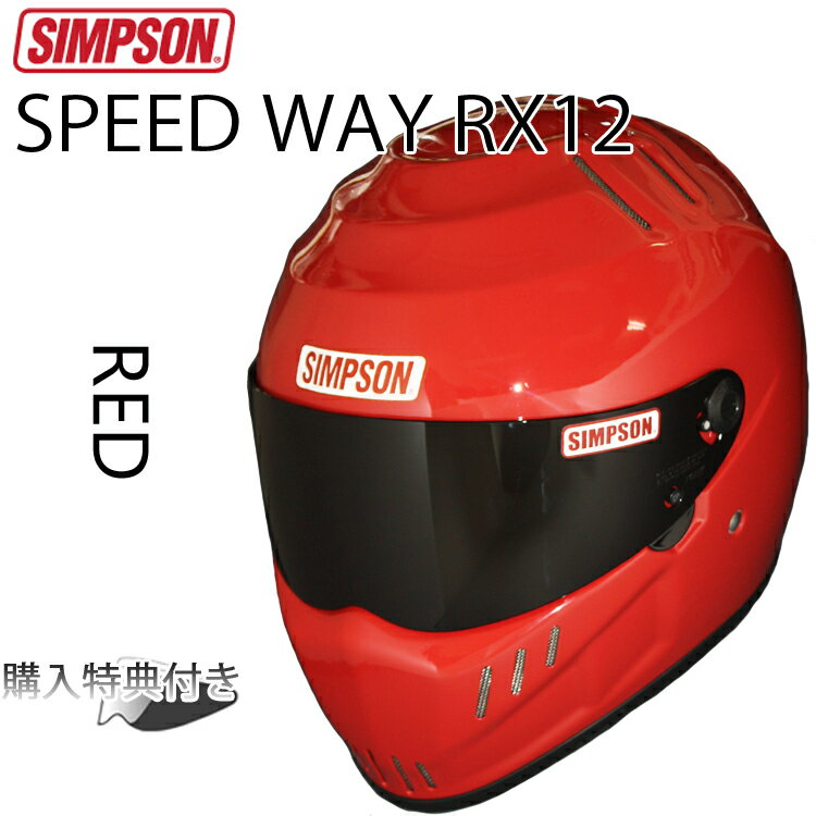 バイク用品, ヘルメット SIMPSON RX12 SPEED WAY RX-12 SG