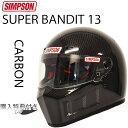 SIMPSON シンプソンヘルメット スーパーバンディット1...
