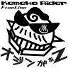 【ゆうパケット対応】【Kemeko 】おじんがーZ 限定ステッカー1150552【あす楽対応】