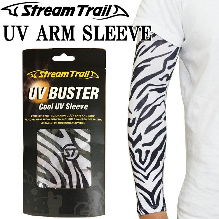 スポーツウェア・アクセサリー, その他  STREAMTRAIL UV