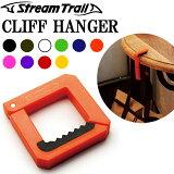 ゆうパケット対応4個迄 STREAMTRAIL ストリームトレイル Cliff Hanger クリフハンガー テーブルフック ポータブルハンガー バッグハンガー あす楽対応