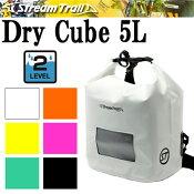 STREAMTRAILDryCube-5Lストリームトレイルドライキューブ-5L高防水シリンダーバッグ防水バッグ
