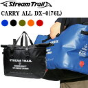 STREAMTRAIL CARRYALL DX-0 76L ...