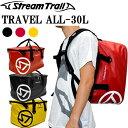 STREAMTRAIL TRAVEL ALL-30L ストリームトレイル トラベルオール30L 防水バッグ バッグパック トラベルバッグ あす楽対応
