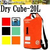 STREAMTRAILDryCube-20Lストリームトレイルドライキューブ-20L高防水シリンダーバッグ防水バックリュックサック