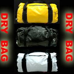 【ツーリングバッグ】アッパーウエスト30リットル ドライバッグロールトップ&『完全防水素材使用』【あす楽対応】【smtb-F】【RCP】
