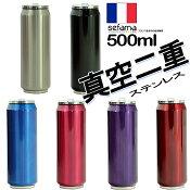 【即納】ラ・カネットワンタッチ真空二重ステンレスボトル500ml