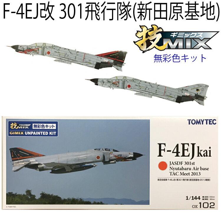 プラモデル・模型, 飛行機・ヘリコプター  MIX F-4EJ GK102 301 2013 1144