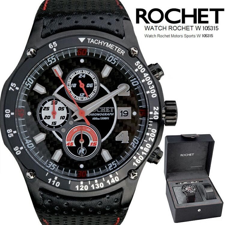 腕時計, メンズ腕時計 ROCHET WATCH W105315