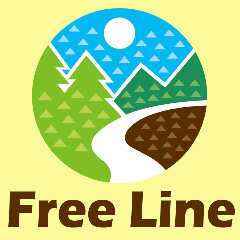 Free Line(フリーライン)