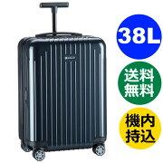 ネイビーブルー ホイール スーツケース