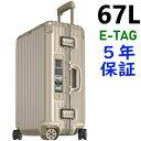 リモワ トパーズチタニウム 4輪 67L 電子タグ 924.63.03.5 ニュージェネレーション TSA付 スーツケース ゴールド E-Tag