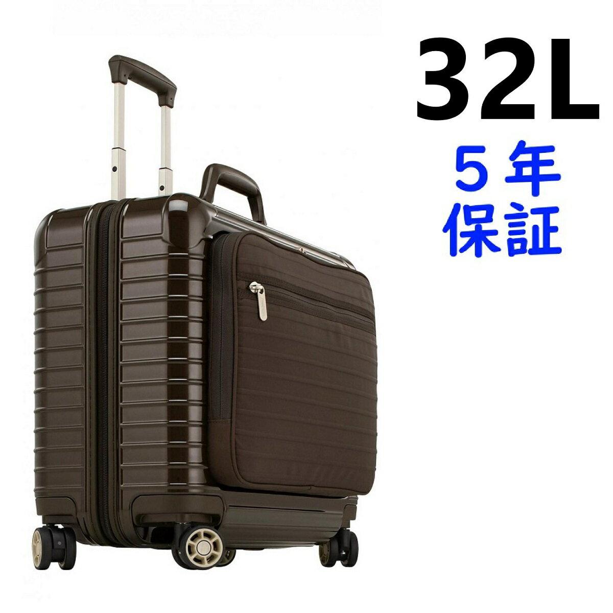 7a3310fbcb リモワ サルサデラックス ハイブリッド 4輪 32L 機内持込可 ブラウン 840.50.52.4 RIMOWA SALSA DELUXE  HYBRID スーツケース リモア リモワ ルフトハンザ スーツケース ...