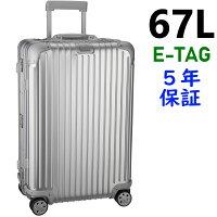 リモワトパーズ4輪67L電子タグ924.63.00.5ニュージェネレーションTSA付スーツケースE-Tag