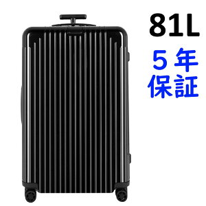 リモワ エッセンシャルライト 4輪 81L チェックイン L 823.73.62.4 ブラック RIMOWA Essential Lite Check-in L スーツケース リモア