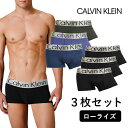 【黒サイズS入荷!】3枚セット カルバンクライン ローライズ ボクサーパンツ メンズ ギフト プレゼント 3枚 Calvin Klein 男性 下着 ブラック ラッピング・・・