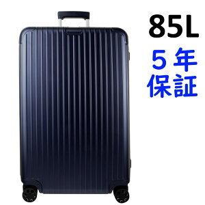 リモワ エッセンシャル 4輪 85L チェックイン L 832.73.61.4 ブルー つやなし RIMOWA  Essential Check-in L スーツケース リモア