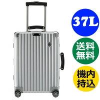 ルフトハンザリモワクラシックフライト4輪37L1748206キャビントローリーTSA付スーツケースRIMOWA