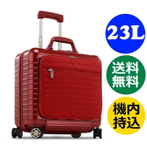 abb2b9d4d5 旅ジャーナリストが使って選んだおすすめスーツケース5選と人気17選 ...